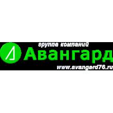 ООО «Авангард» город Рыбинск