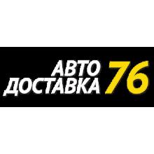 «Автодоставка76» город Рыбинск