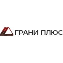 «Грани плюс» город Рыбинск